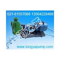 专业供应FYS3米池深偶联助剂丙烯液下泵