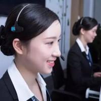爱白条客服电话——24小时统一服务中心_
