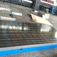 特价供应铸铁刻线平台 刻线平台 刻线工作台 刻线平台厂