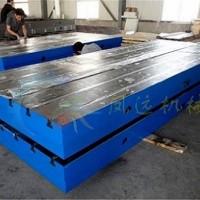 1-6米铸铁焊接平台 焊接平台 焊接工作台 焊接平台厂