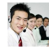 借东方客服电话—全国总部24小时服务热线中心