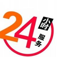 图乐贷客服电话——全国24小时服务热线中心