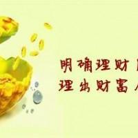 香港华元投资怎么样?可信吗?靠谱吗?可靠吗?是真的吗?