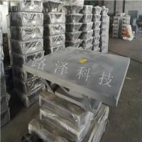 抗震球铰支座厂家|安装|价格