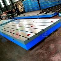 实力供应铸铁铆焊平台 铆焊平台 铆焊工作台 铆焊平台厂