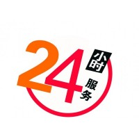 中腾信金融客服电话——全国24小时服务热线中心