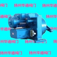 供应华通DKJ-210CX100NM角行程装置