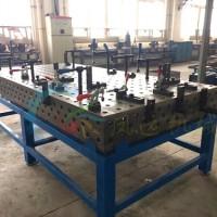 工厂直销三维柔性焊接工装平台-焊接工装平台  三维平台