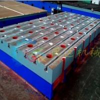 现货直销铸铁铆装平台 铆装平台 铆装工作台 铆装平台厂
