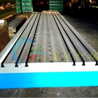 专业生产铸铁T型槽平台 T型槽平台 开槽平台 T型槽平台厂