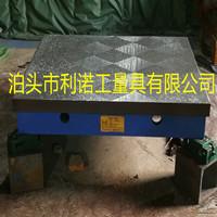 铸铁平台,焊接平台,划线平台,检验平台,铸铁平板厂家