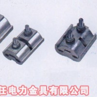 铜铝接线端子定制-天任