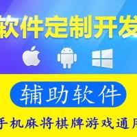揭秘关于北京开运麻将有开挂软件吗一直输有挂吗