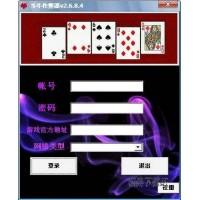 终于发现三国棋牌开挂软件—辅助,开挂软件