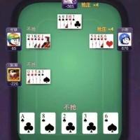 微信小程序雀神麻将作弊挂是不是真的--控制起手拿好牌