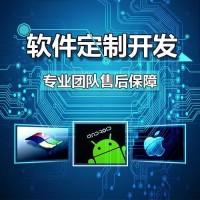揭秘关于郑州麻将作弊器通用版一直输有挂吗
