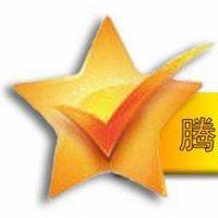 真的有幸运之星有开挂软件吗-分享给大家