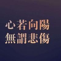 独家公式〖三分快 三怎么避开长龙〗亲历分享