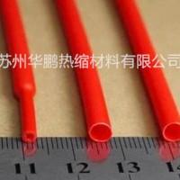 供应硅胶热缩套管,硅橡胶热缩套管,耐高温200°热缩套管