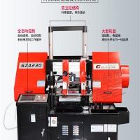 高德数控GZ4230金属带锯床 编程控制液压送料 节省人力