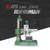 高德数控Z3040半液压摇臂钻床 双速电机 使用稳定