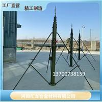 力本10米手动升降式避雷针 军用升降避雷针 电动天线升降杆