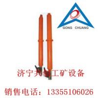 YT4-6A液压推流器  矿用推流器