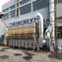 催化燃烧废气处理厂家定制安装