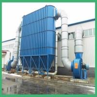 粉尘收集箱设备厂家定制安装