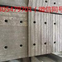 高铬堆焊耐磨板    高铬双合金复合耐磨衬板