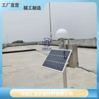 云南油库雷电预警系统直销 汇龙智能雷电预警装置系统